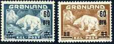 Greenland, Polar Bear, Scott 39-40, MNH