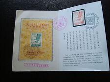FORMOSE - document obliteres (timbre yvert et tellier n° 600 bloc 14) (cy7) (E)