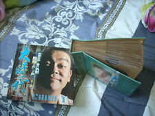 a941981 Adam Cheng HK TVB VCD Box Set 鄭少秋 周慧敏 Vivian Chow  Kenneth Tsang  曾江 大時代