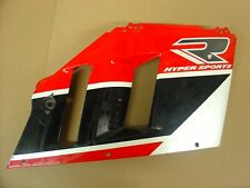 1990 1991 GSXR750 GSXR 750 GSXR750M RHS RIGHT OEM lower side fairing OEM Paint
