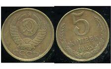 RUSSIE   5 kopek   1985   ( bis )