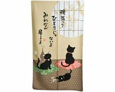 """Japanese Noren Doorway 1-Panel Tapestry 59"""" x 33.5"""" Polyester Lucky Safety Cat"""
