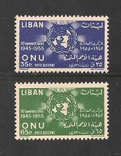 Lebanon #C221-C222 (AP52) VF MNH 1956 35p to 65p UN 10th Anniversary SCV $11.75