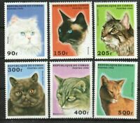 Congo, Peoples Republic Stamp - Cats Stamp - NH
