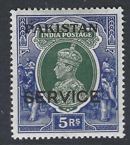 PAKISTAN :1947 SERVICE overprints on India 5r SGO12 mint hinge attached