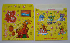 Ang Pao Red Packet –2 pcs 2009 ASTRO 小太阳Square