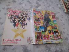 >> COIN JOURNAL REVUE ISSUE MAGAZINE ARCADE JAPAN IMPORT DECEMBER 1999 12-99! <<