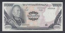 Lao 1000 Kip AU-UNC P. 18,   Banknotes, Uncirculated