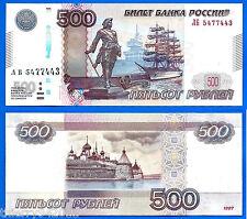 Russia 500 rubles P271d 1997//2010 UNC