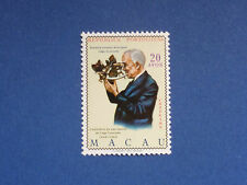 LOT 5101 TIMBRES STAMP INSTRUMENTS NAVIGATION MACAO MACAU ANNEE 1969