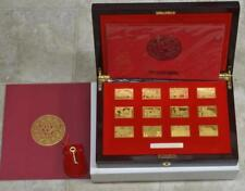 2005 USPS Chinese New Year .999 Silver Bullion Ingot Collection, 266.35 Grams