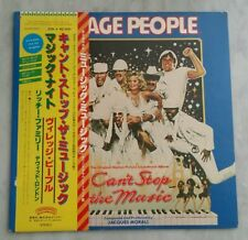 Village people - can't stop the music LP (EX) JP, YMCA