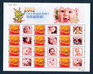 HONG KONG 311 MNH 2012 CHINA SOUVENIR SHEET DRAGON BABY GIRL GREETINGS