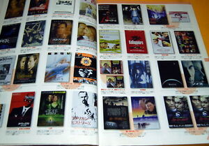 21st Century Movie flyer collection book from 2000 to 2004 japanese #0051