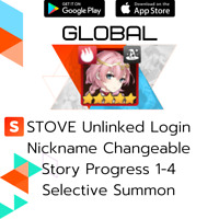 [Global] Tenebria | Epic Seven Epic 7 Name Change Starter Account