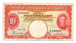 Malaya British Administration Board of Commissioners 10 Dollars 1941 F/VF P #13