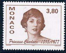 TIMBRE DE MONACO N°  2136 ** PORTRAIT DE LA PRINCESSE CHARLOTTE