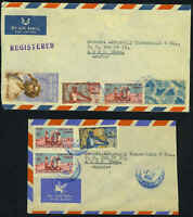 FRANCE -SOMALI COAST 1952 REGISTERED LETTER TO ADEN CAM
