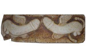 Delos Phallic Relief -  Fertility Symbol - Evil Eye Protector - Phallus