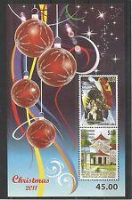 SRI LANKA 2011 CHRISTMAS SHEETLET SG,2120-2121 U/MM NH LOT 3362A