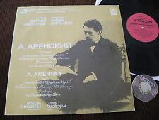 LP Suite from the ballet Lubov Timofeyeva Evgeni Svetlanov USSR 1990 | M- to EX