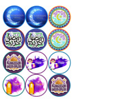 12X EDIBLE RAMADAN MUBARAK PRECUT 4.5CM CUPCAKE decoration PAPER RICE UK £1.79