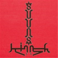 Suuns and Jerusalem In My H...-Suuns and Jerusalem in My Heart  CD NUOVO