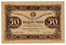 "RUSSIE  RUSSIA BILLET 50 RUBLEs 1923 P160  "" 7 LINES "" STALIN PERIOD NEUF UNC"