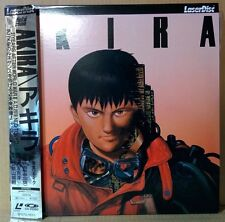 AKIRA 2LD w/OBI Insert Katsuhiro Ohtomo JAPAN ANIME Laser Disc SF070-1550