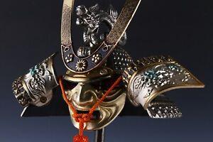 Vintage Japanese Samurai Kabuto Helmet -Sea Wave Guard- Middle Size