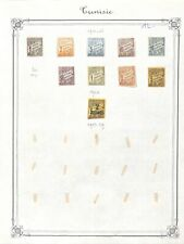 [OP1109] Tunisia lot of stamps on 12 pages