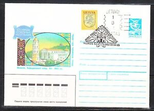 Lithuania 1993 event cover Pope John Paul II visit to Vilnius,Lithuania