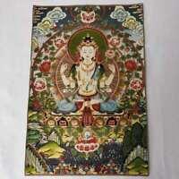 "36""Tibet Tibetan Cloth Silk Buddhism 4 Arm Guanyin Kwanyin Tangka Thangka Mural6"