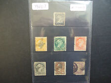 Canada 1870-90's Queen Victoria Definitives (7v) Used CAT £150+ Used