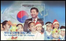 Korea - SC 2118a Inauguration of the 16th President SS 2003