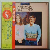 CARPENTERS SOLITAIRE A&M GXI-9001 Japan OBI VINYL LP