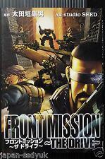 "JAPAN Yasuo O-tagaki manga: Front mission ""the drive"""