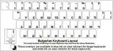 Bulgarian Keyboard Stickers Reverse Print White Letter