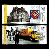 Argentina 2018 - Buenos Aires Central Post Office Truck Architecture - MNH