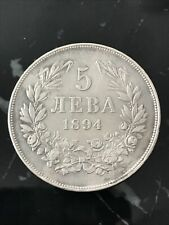 More details for 1894 silver 5 leva - ferdinand i - bulgaria