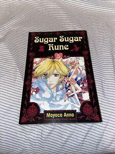 Sugar Sugar Rune Vol. 5 Manga English by Moyoco Anno Del Rey RARE OOP