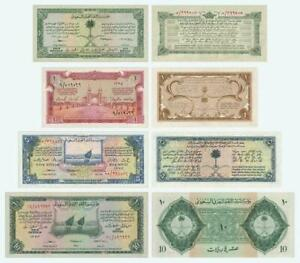 Saudi receipt 10 1 5 10 Riyals set 4  notes Haj Pilgrim Reproduction Copy