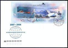 Russia 2007 Polare/SPEDIZIONE/Birds Natura/M/S FDC (n29349)