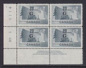 Canada Scott O30 VF MNH 1952 20¢ Forestry Official G Plate 1 LL Block CV $16.00
