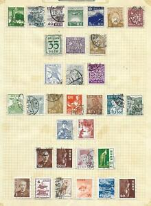 Japan stamps Collection of 32 stamps HIGH VALUE!