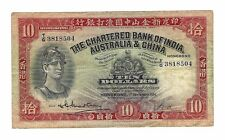 1956 Hong Kong $10 Dollars Chartered Bank of India Australia China VF P55c RARE