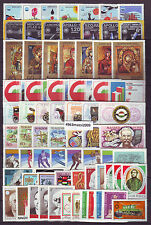 HUNGARY 1975. Complete year set with blocks EUR 94 !