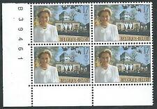 1997 BELGIO CONGIUNTA ITALIA PAOLA RUFFO QUARTINA MNH ** - ED2