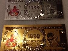 Lot Of 2 INDIA 1000 RUPEE RARE GOLD and Silver BANKNOTE Set GHANDI W/sleeve