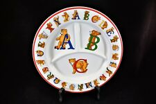 Tifffany & Co. – Alphabet Bears Divided Plate